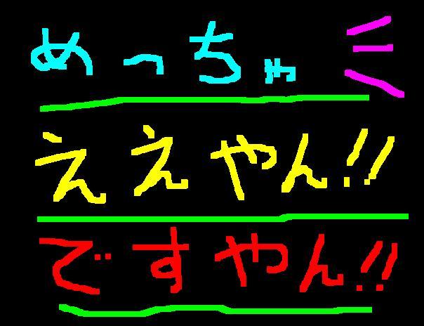 f0056935_20134138.jpg