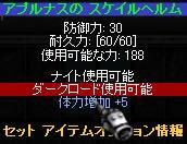 b0184437_3154584.jpg
