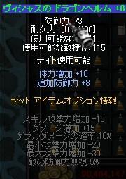 b0184437_343571.jpg