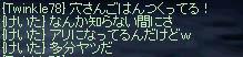 b0182640_1164547.jpg