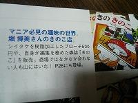 f0169942_21575052.jpg
