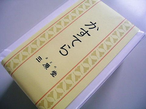 本郷_b0050651_16334518.jpg