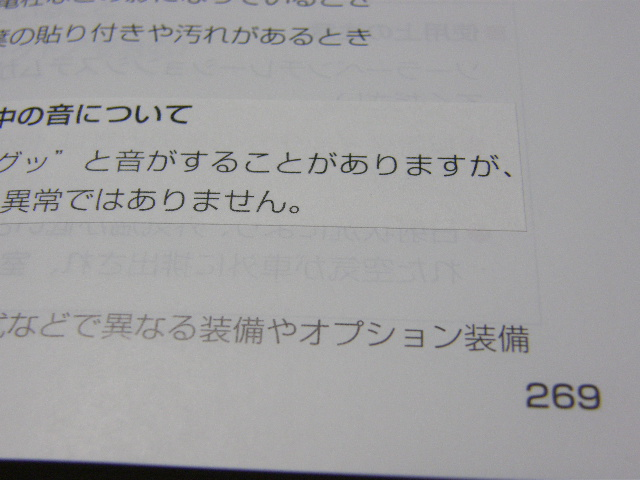 f0050958_04256.jpg