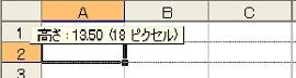b0186959_20352243.jpg