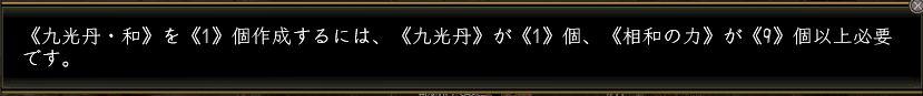 b0114162_11184959.jpg