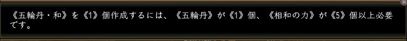 b0114162_11193581.jpg