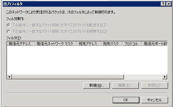 e0091163_127945.jpg