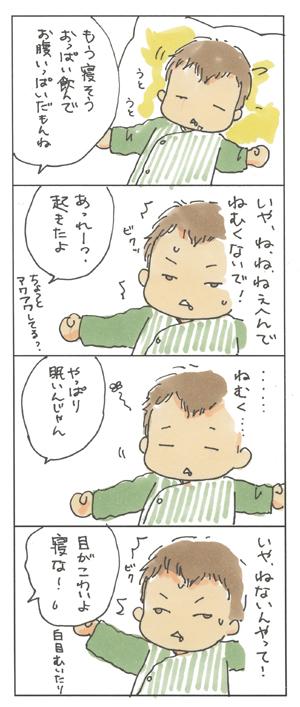f0091664_22392069.jpg