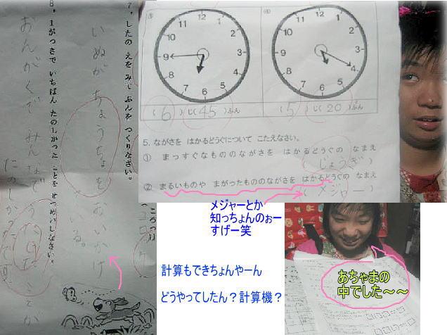f0082367_2002215.jpg