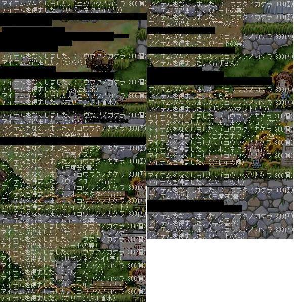 f0163771_16165940.jpg