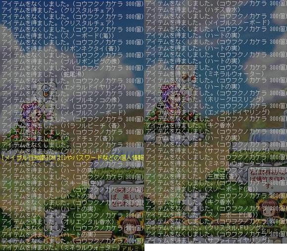 f0163771_16244155.jpg