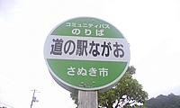 四国遠征レポ・壱_c0092877_2331686.jpg