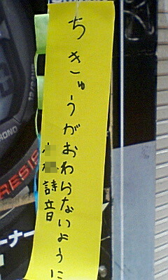 f0197703_11442622.jpg