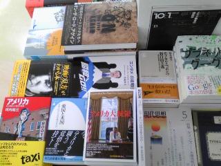 ブックフェア「カリフォルニア思想とアメリカニズムの終わり」@ジュンク堂藤沢店_a0018105_13562982.jpg