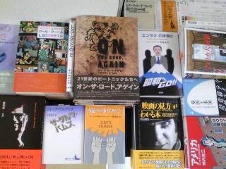 ブックフェア「カリフォルニア思想とアメリカニズムの終わり」@ジュンク堂藤沢店_a0018105_13564425.jpg