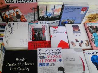 ブックフェア「カリフォルニア思想とアメリカニズムの終わり」@ジュンク堂藤沢店_a0018105_13565771.jpg