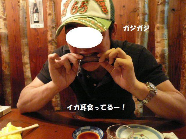 e0094407_199558.jpg