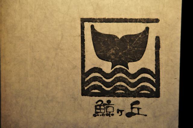 f0149209_19322773.jpg