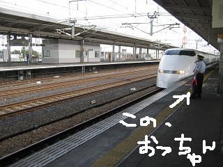c0177527_13225.jpg