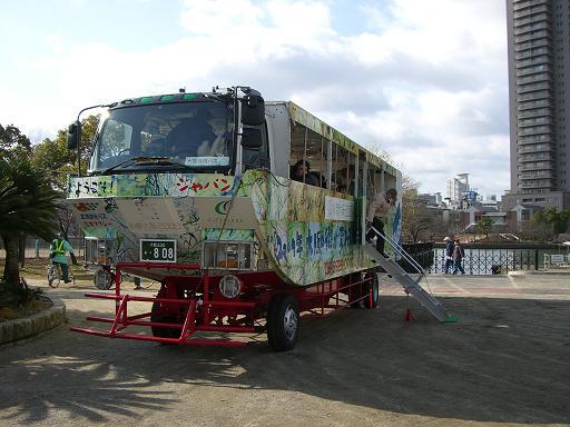 大阪の水陸両用車(2008年1月14日)_c0046030_23575946.jpg