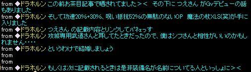 f0152131_2021335.jpg