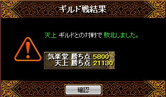 f0152131_2095223.jpg