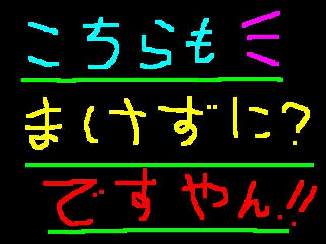 f0056935_1735981.jpg