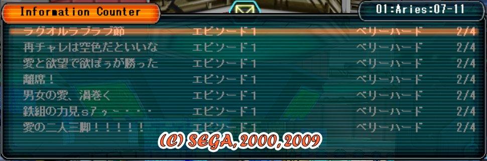 d0044037_16554914.jpg
