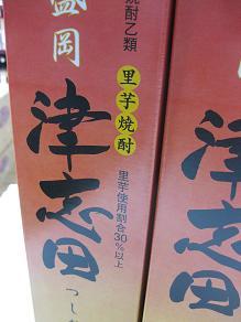 b0083149_200782.jpg