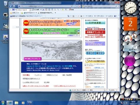 f0111950_15164860.jpg
