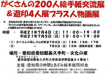 f0202151_2317233.jpg