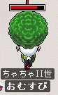 c0040352_1502956.jpg