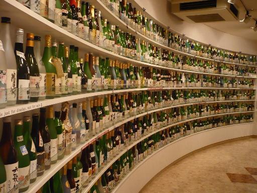 お得な利き酒処 「日本の酒情報館 SAKE PLAZA」_f0193752_0132845.jpg