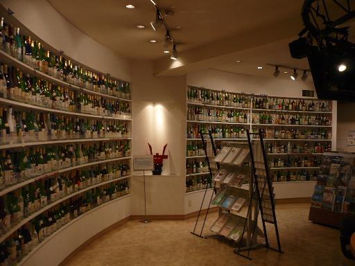 お得な利き酒処 「日本の酒情報館 SAKE PLAZA」_f0193752_0133960.jpg