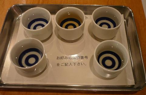 お得な利き酒処 「日本の酒情報館 SAKE PLAZA」_f0193752_021266.jpg