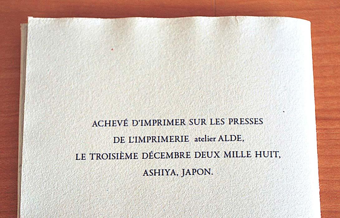 一折の本のルリユール_a0125575_3302467.jpg