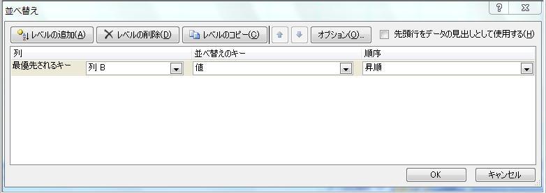 f0070279_0523395.jpg