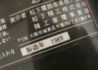 a0019386_12572759.jpg