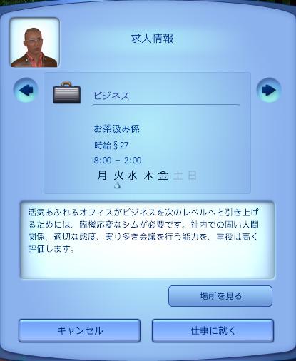 b0046686_10515644.jpg