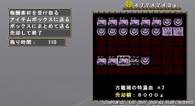 e0069487_12335375.jpg