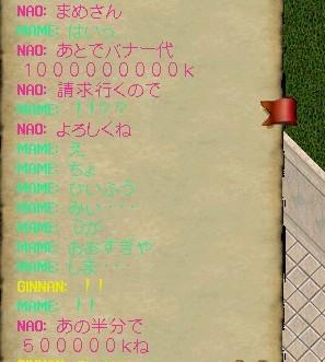 b0096491_16504295.jpg