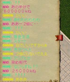 b0096491_1651476.jpg