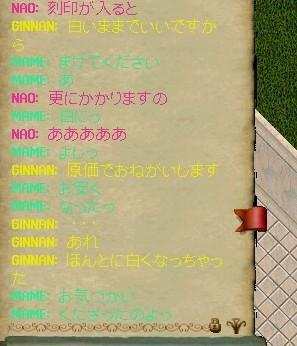 b0096491_16562980.jpg