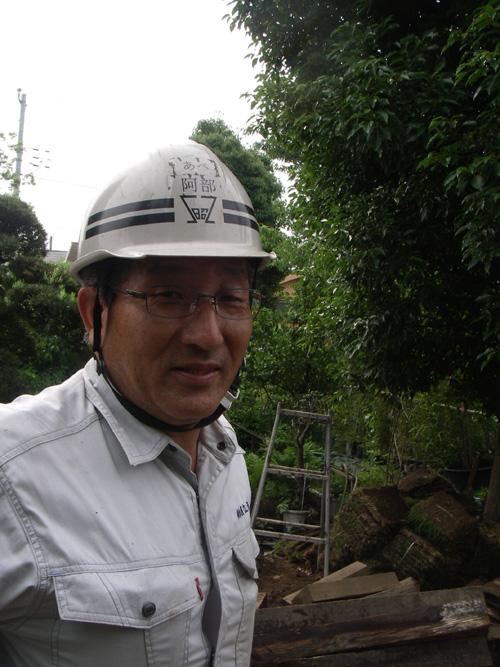代表取締役 阿部 伍朗_b0172896_1713442.jpg