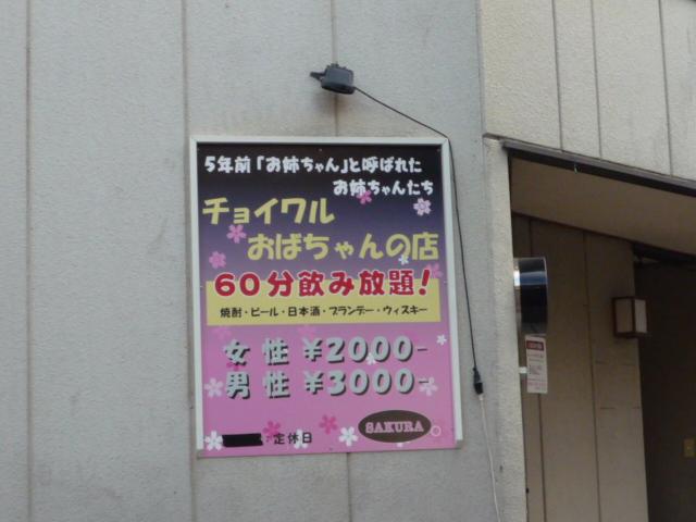 f0101201_21383755.jpg