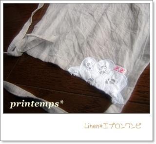 f0181005_912019.jpg