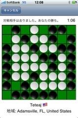 c0004211_1325633.jpg
