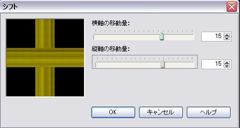 d0048312_211343100.jpg