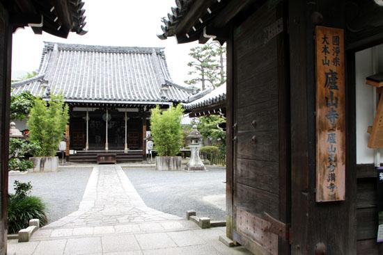 蘆山寺_e0048413_15124552.jpg