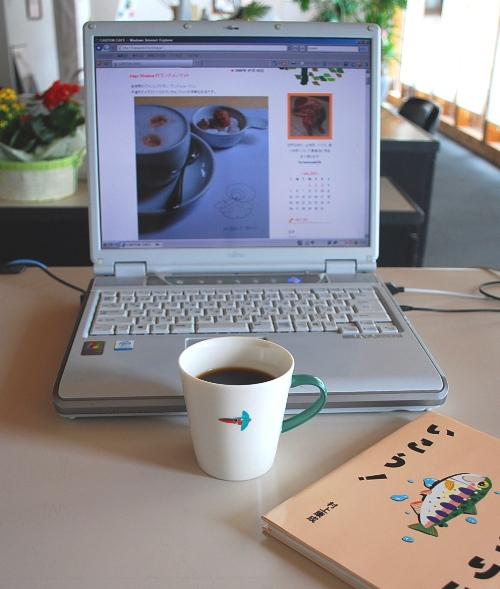 会社のコーヒーカップ_c0177814_11151967.jpg